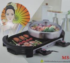 Bếp hồng ngoại đơn Panasonic hàng nhập khẩu (đen)