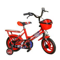 Xe đạp e bé ( nhựa chợ lớn) trẻ em Vinatoy