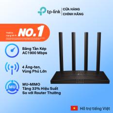 [Router Cao Cấp]Bộ Phát Wifi TP-Link Archer C80 MU-MIMO 3×3 Băng Tần Kép AC1900 – Hàng Chính Hãng