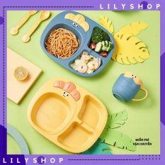 [FREESHIP] SÉT 6 MÓN Bộ bát đũa và khay ăn dặm hình củ cải đáng yêu dành cho bé trai và bé gái_Lilystore
