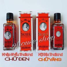 01 Dầu ĐỎ Ông Già Siang Pure Oil Thái Lan 25ml – Fomula I