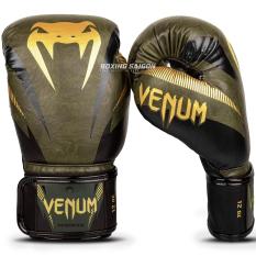 Găng tay boxing Venum Impact chính hãng – Khaki/Gold