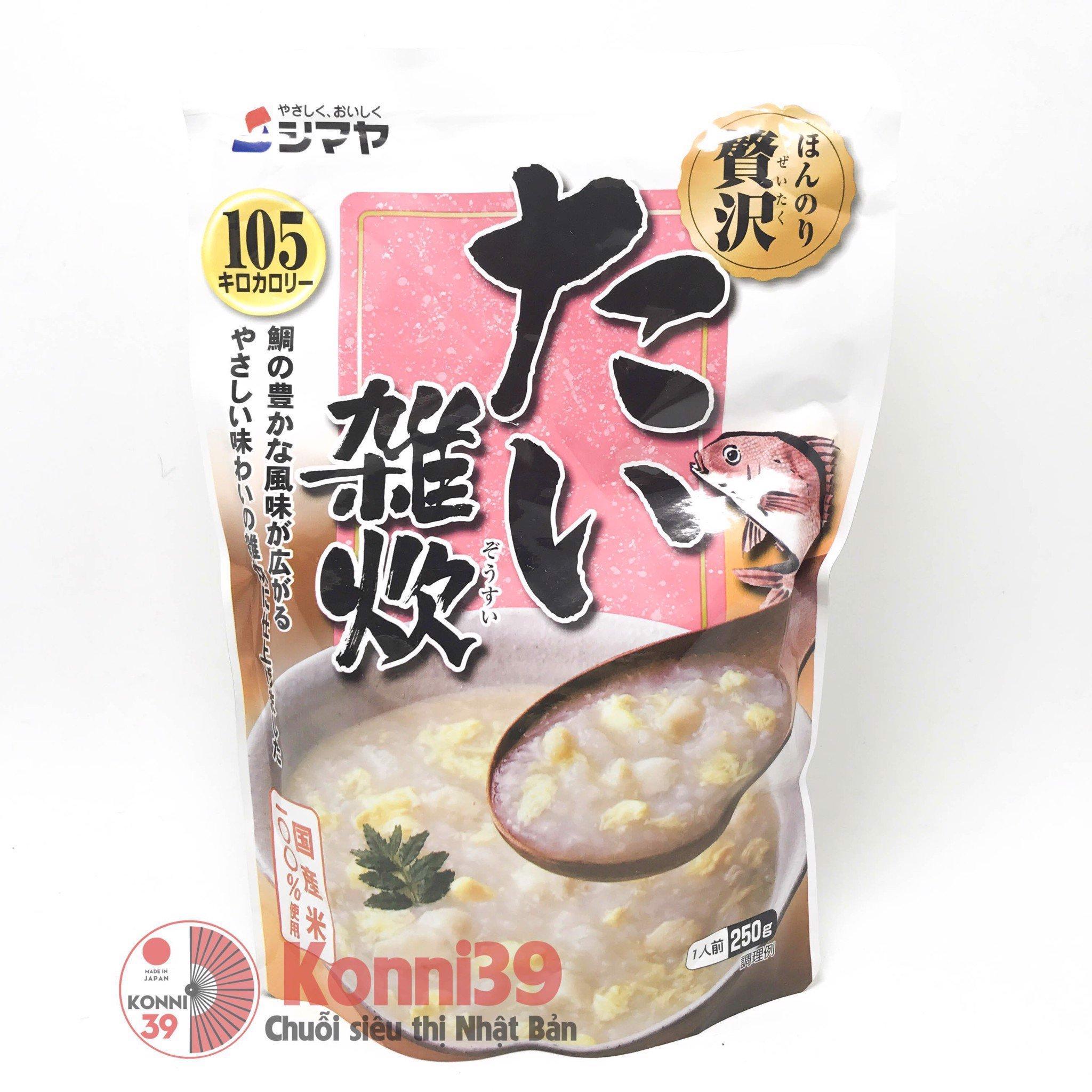 Cháo ăn liền Shimaya ( Vị cá hồng- trọng lượng 250gr)- Hàng Nội Địa Nhật, dùng được cho bé 1...