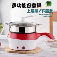 Ca điện mini nấu mì siêu tốc 2 tầng kèm xửng hấp có tay cầm kiểu mới. (Giao màu ngẫu nhiên)
