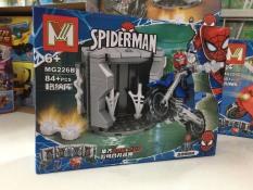 LEGO SPIDER MAN MG226