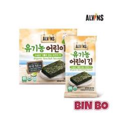 Rong Biển Hữu Cơ Tách Muối Alvins Hàn Quốc gói lẻ 15g