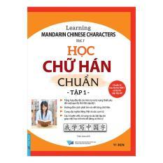 Học Chữ Hán Chuẩn – Tập 1 (8935086846803)