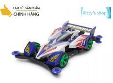 Xe đua đồ chơi tự lắp ráp có động cơ chạy pin Cyclone Magnum Prem hãng Tamiya Nhật Bản