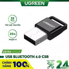 USB Bluetooth 4.0 CSR UGREEN US192 – Hỗ trợ aptX dùng cho máy tính để bàn hoặc laptop phạm vi hoạt động đến 20 mét
