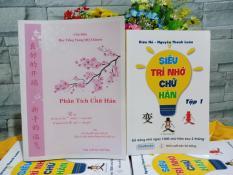 Combo 2 quyển Phân tích chữ Hán và siêu trí nhớ nhanh 1000 chữ Hán bằng phương pháp phân tích chiết tự