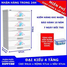 Tủ nhựa Duy Tân Đại Kiểu 4 tầng tặng Hộp thực phẩm MATSU Duy Tân 500ml – chất liệu nhựa PP/ABS, kiểu dáng hiện đại, thiết kế tiện lợi, kích thước 57 x 47 x 94cm – Họa tiết ngẫu nhiên