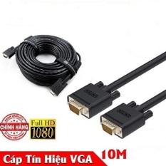 Dây cáp màn hình VGA Full HD Unitek Y-C506G / Y-C506A Dài 10m