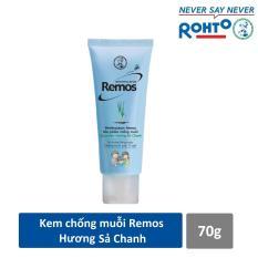 Kem chống muỗi Rohto Mentholatum Remos Hương Sả Chanh 70g