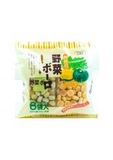 Bánh ăn dặm viên vị bí đỏ và cải bó xôi Boro Nhật 120g, giàu chất xơ, trẻ 7 tháng tuổi ngậm 5 giây tan HSD 27/01/2021