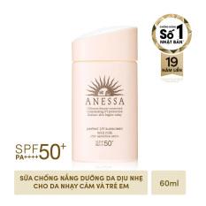 Kem chống nắng dạng sữa dưỡng da dịu nhẹ cho da nhạy cảm và trẻ em ANESSA Perfect UV Sunscreen Mild Milk SPF 50+ PA++++