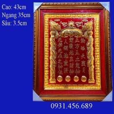 Bài Vị Thần Tài Thổ Địa Chữ Đồng Có Điện Cao 43cm