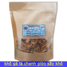 250 gram Khô Gà Lá Chanh Sấy Khô loại GIÒN (túi Zip)