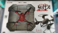 Flycam D21
