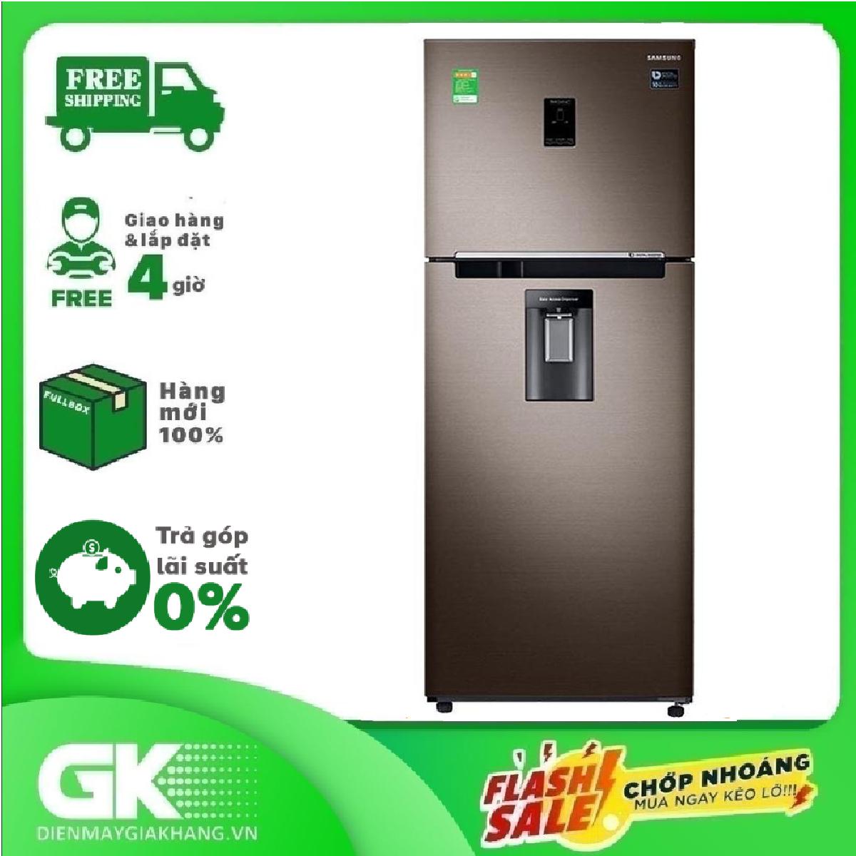 TRẢ GÓP 0% – Tủ lạnh Samsung RT38K5930DX/SV Inverter 380 lít- Bảo hành 2 năm