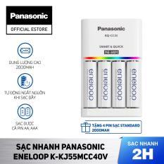 Bộ Pin sạc nhanh dự phòng 2h Panasonic K-KJ55MC40V2 (K-KJ55MCC40V)- Hàng chính hãng (Tặng kèm 4 viên Pin sạc eneloop trắng AA)