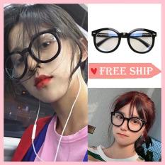 Kính cận thời trang mắt kính không độ bảo vệ mắt chống tia UV, kính thời trang Unisex phong cách Hàn Quốc, kính giả cận dành cho nam và nữ 041