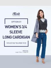 Áo khoác len Cardigan Hàn Quốc