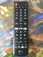 ĐIỀU KHIỂN TIVI LG -SMART AKB75095307 CHÍNH HÃNG