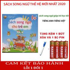 (Tặng kèm vỉ 4 viên pin)Sách Điện Tử Song Ngữ Thông Minh Cho Bé-Sách Song Ngữ Cho Bé Học Tiếng Anh – Tiếng Việt
