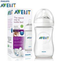 Bình sữa AVENT Natural hộp đơn 125-260-330ml