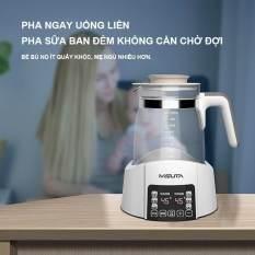 Máy hâm nước pha sữa. Bình đun nước siêu tốc thông minh cảm ứng. Ấm hâm sữa hiện đại cảm ứng tiện dụng.