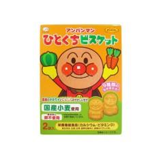 Fujiya – Bánh quy Anpanman vị bí ngô và cà rốt cho bé 7 tháng (72g), cam kết sản phẩm đúng mô tả, chất lượng đảm bảo