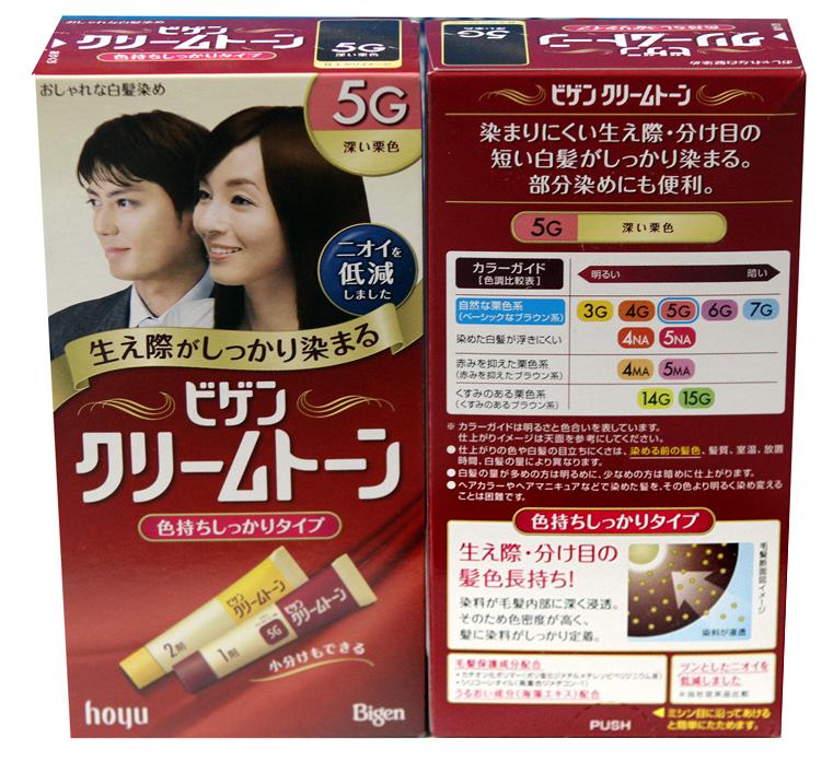 Thuốc nhuộm tóc Bigen 5G Nhật Bản