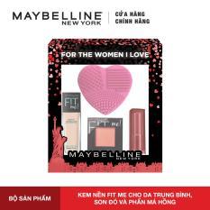 Bộ sản phẩm trang điểm nền Maybelline New York Fit Me & Son lì mịn môi Powder Matte [Tặng Miếng Rửa Cọ]