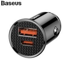 Tẩu sạc nhanh đa năng dùng cho xe hơi Baseus Circular Plastic A+C 30W PPS Car Charger