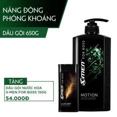 Dầu gội nước hoa X-Men for Boss Motion 650g Tặng Dầu gội nước hoa Luxury 150g