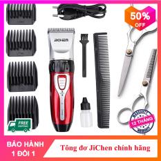 Tông đơ cắt tóc trẻ em – Tặng 2 kéo – máy cắt tóc cho bé , tăng đơ cắt tóc , BẢO HÀNH 12 THÁNG t88