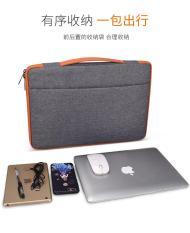 Túi chống sock macbook có quai xách ngang 102019 size 11.6 inch