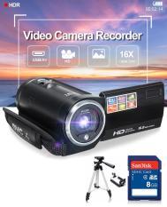 Combo Máy Quay Phim ELITEK HD Digital Video+ Chân Đế Tripod TF-3110+ Thẻ Nhớ 8GB