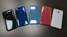 Điện thoại HTC U11 || Ram 4/64GB – 2 Sim || Loa BoomSound hay – Tính năng bóp viền tiện ích