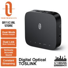 Bộ Phát Bluetooth/Bộ Thu TT-BA09 Của TaoTronics, TOSLINK Quang Kỹ Thuật Số Và Bộ Chuyển Đổi Âm Thanh Không Dây 3.5Mm Cho Hệ Thống Âm Thanh Stereo-AptX Độ Trễ Thấp