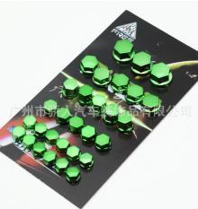 Nắp chụp ốc màu xe máy – Chụp ốc màu xe máy – nắp đậy ốc xe máy QBIN Shop ( Nhiều màu )