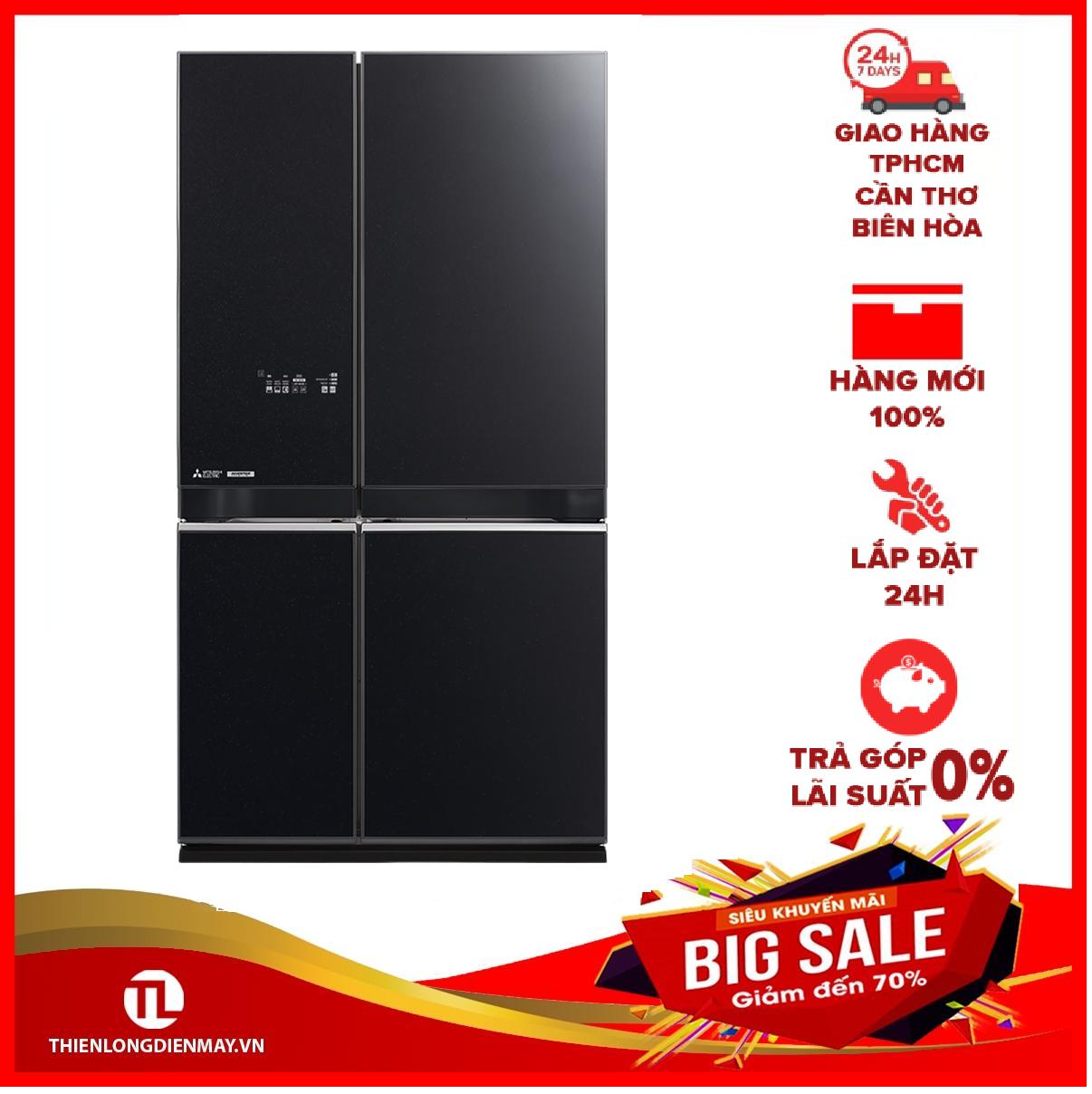 [Nhập ELMAY21 giảm 10% tối đa 200k đơn từ 99k]Tủ lạnh Mitsubishi Electric 580 lít MR-L72EN-GBK-V