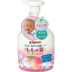 Sữa tắm gội tạo bọt Pigeon cho bé chiết xuất lá Đào 450ml nội địa Nhật
