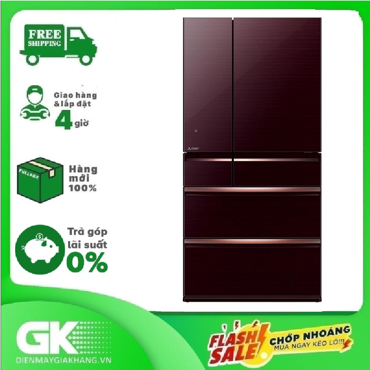 TRẢ GÓP 0% – Tủ lạnh Mitsubishi Electric Inverter 506 lít MR-WX52D-BR-V