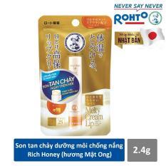 Son tan chảy dưỡng môi chống nắng Mentholatum Melty Cream Lip SPF25, PA+++ Rich Honey 2.4g (hương Mật Ong)