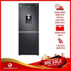 Tủ lạnh Samsung Inverter 276 lít RB27N4180B1/SV