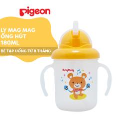 Ly Mag Mag ống hút Pigeon-180ml