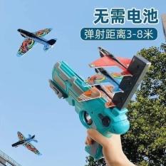 Đồ chơi sung phóng máy bay cho trẻ em , đồ chơi máy bắn máy bay lượn mô hình trẻ em Không có đánh giá-Máy bắn máy bay-đồ chơi máy bay cho bé-bắt máy bay trẻ em-Đồ chơi máy bay trẻ em