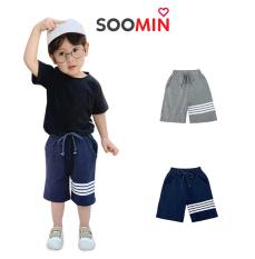 Quần short thể thao cho bé trai 1 – 5 tuổi QATE H1 chất cotton Soomin