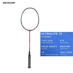 Vợt cầu lông Dunlop Dunlop Ultra lite 75 G6 – Vợt công – hàng nhập khẩu chính hãng – tặng kèm cuốn cán, bao đựng vợt